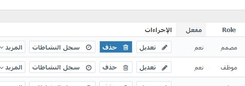 Screenshot_110