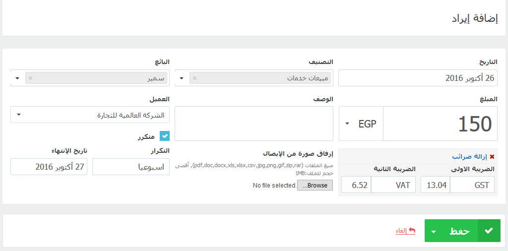 Screenshot_51