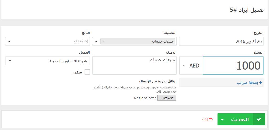 Screenshot_58