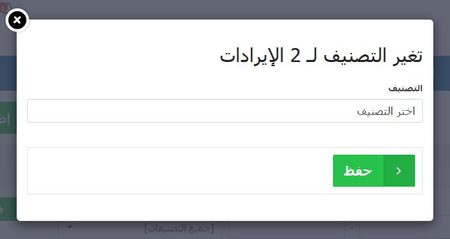 Screenshot_61