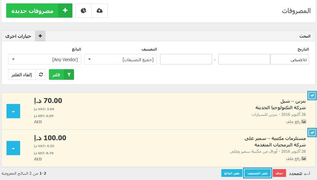 Screenshot_67