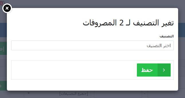 Screenshot_68