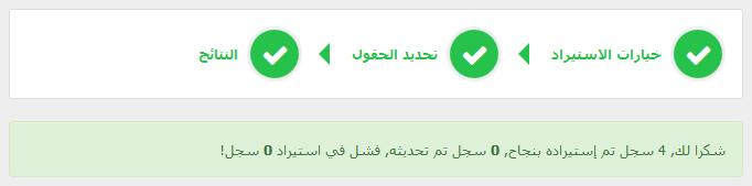 Screenshot_81