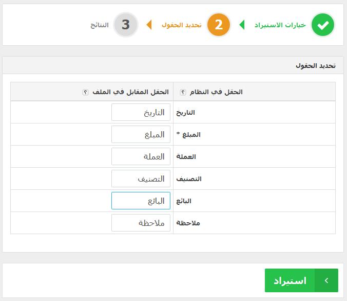 Screenshot_97