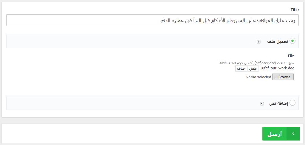 Screenshot_129