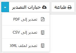 Screenshot_136