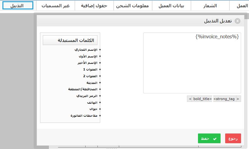 Screenshot_159