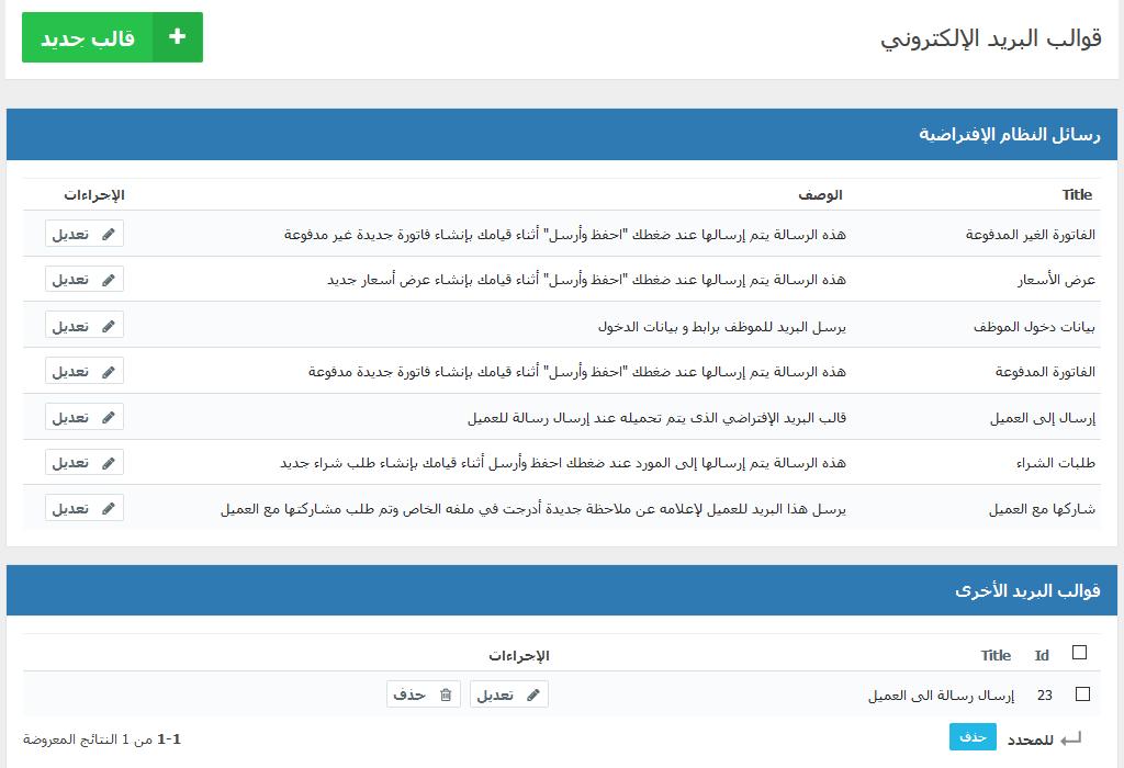 Screenshot_161
