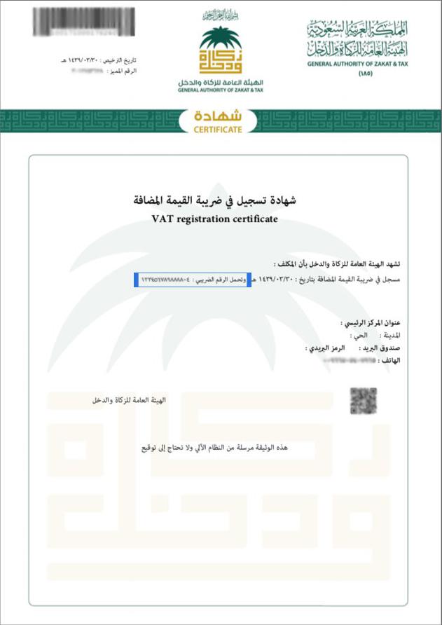 Vat-Certificate