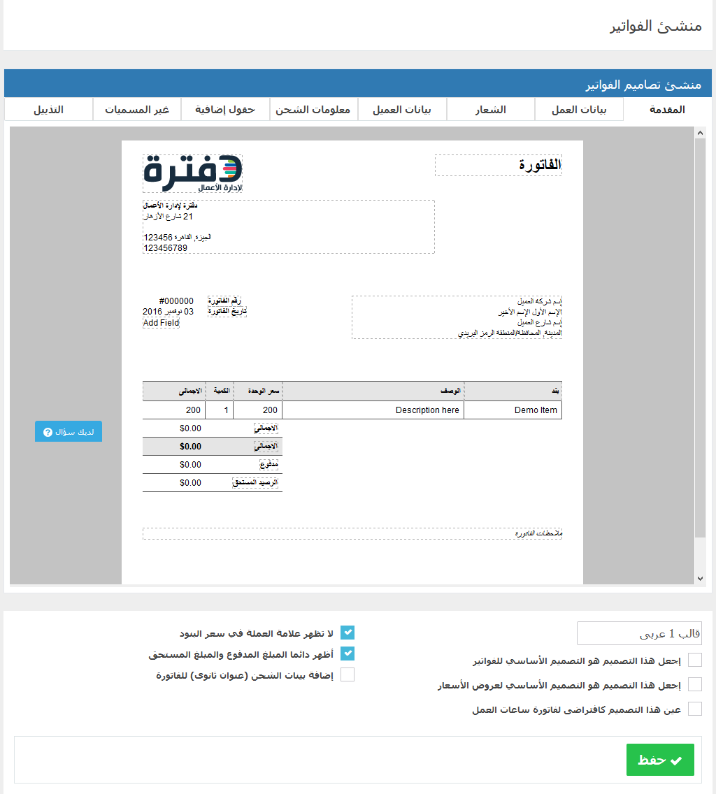 Screenshot_151